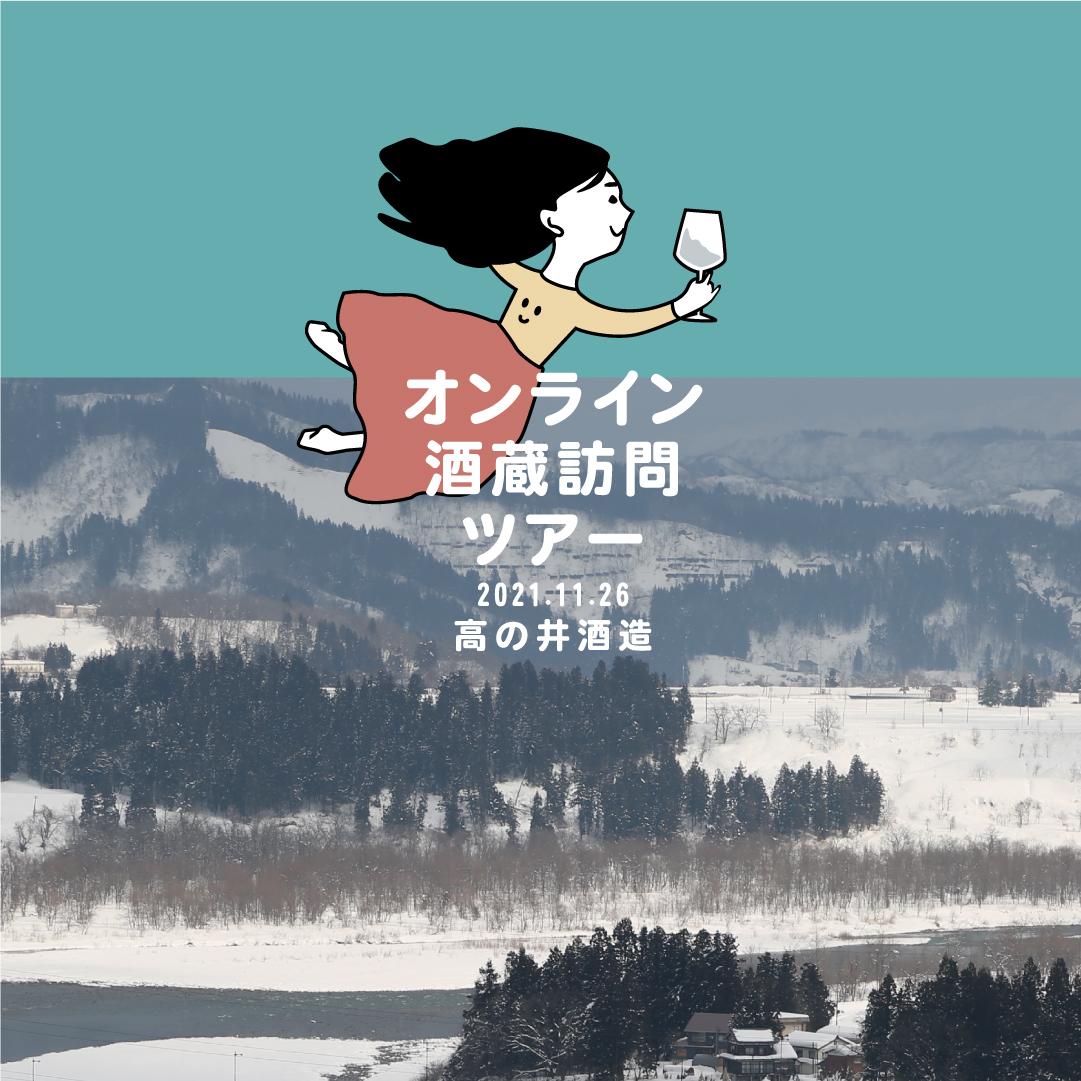 event_takanoi.jpg
